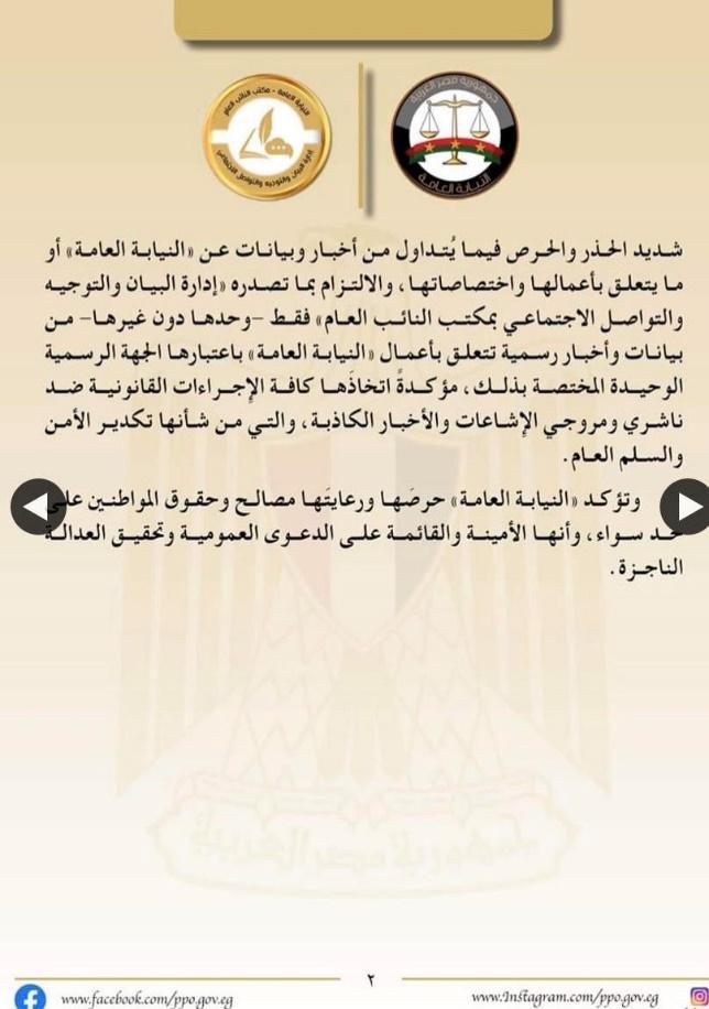 C:\Users\Khaled Okasha\Downloads\unnamed (2).jpg