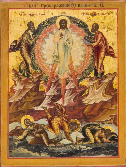 Почему именно пророк Илия был с Господом во время Преображения?