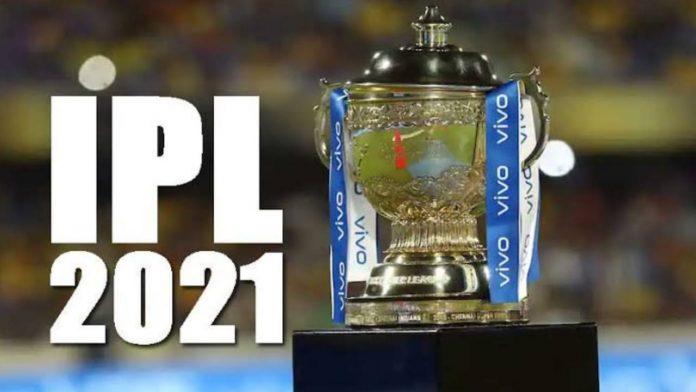 IPL 2021 फ्री में कैसे देखे