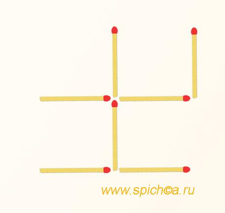 16-задача4.jpg