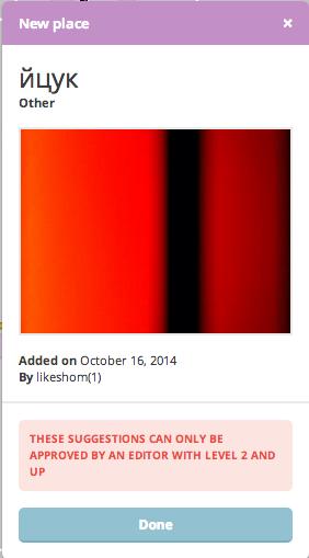 Скриншот 2014-10-16 17.26.21.png