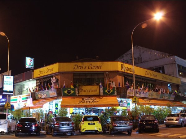 Best Banana Leaf in KL, devi's corner