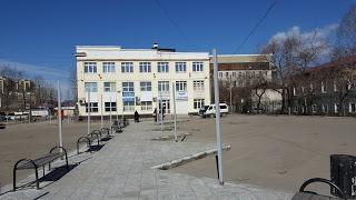 irkutsk bus station