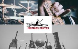 Mūzikas centrs dāvanu karte