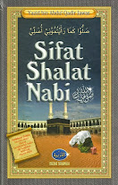 Sifat Shalat Nabi SAW | RBI
