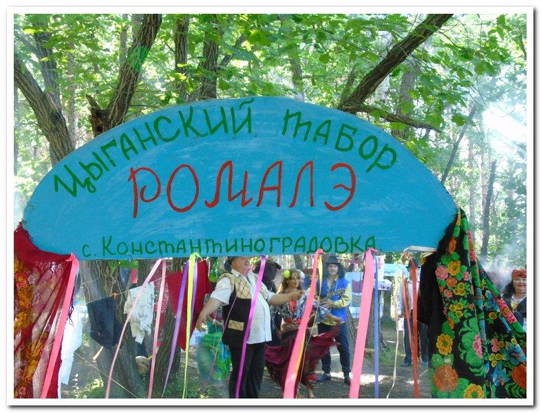 http://ivanovka-dosaaf.ru/images/dsc06025.jpg