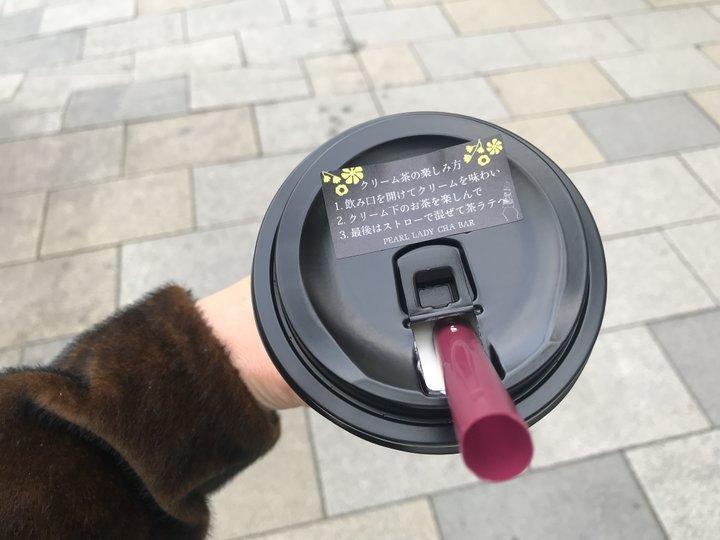 PEARL LADY CHA BAR 南青山店 (パールレディ チャバー/茶BAR)