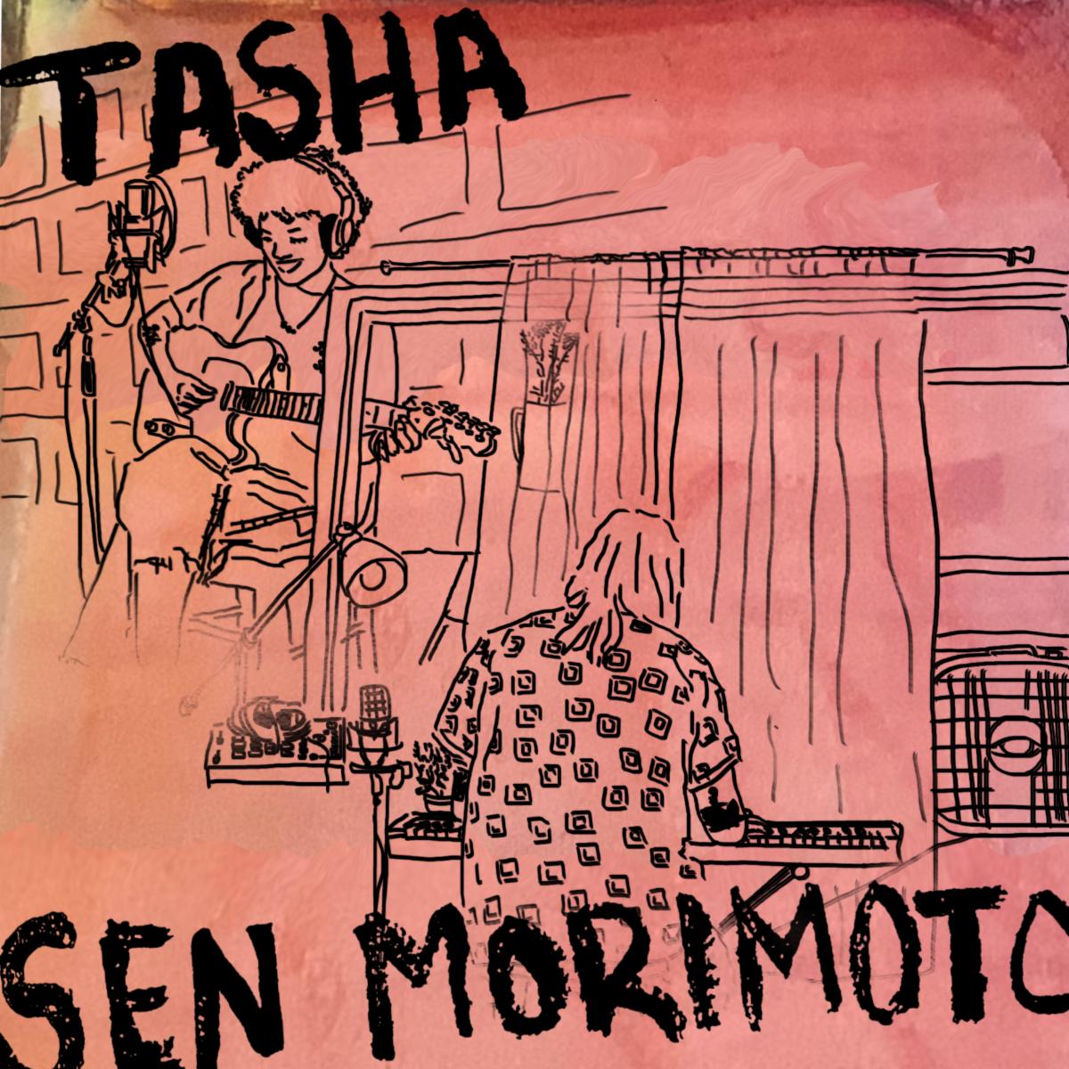 Watch Sen Morimoto and Tashas Canceled Millennium Park at Home Performances