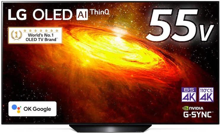LG55型有機ELテレビ