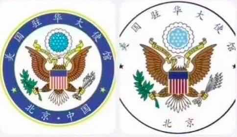 Hình phải: So sánh logo cũ (nằm bên trái) với logo mới (nằm bên phải)