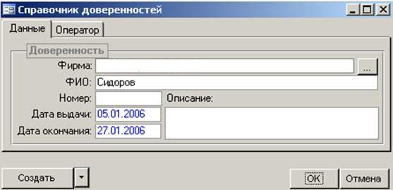 D:\01 Программы\0967 Аренда оборудования\!Публикация\0969 Аренда оборудования.files\image036.jpg