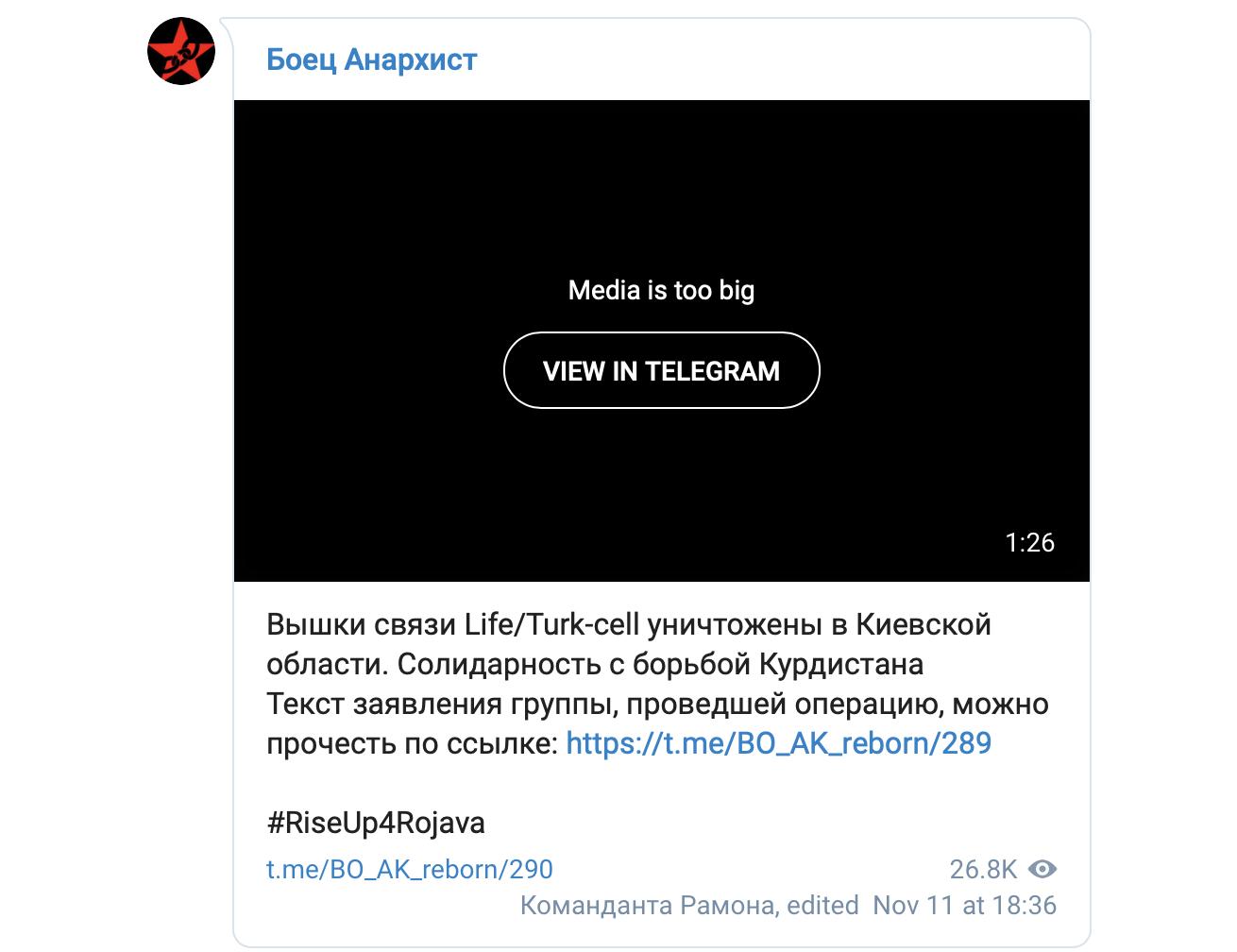 Телеком в огне. Почему в Украине горят вышки мобильной связи? Кто их жжет?