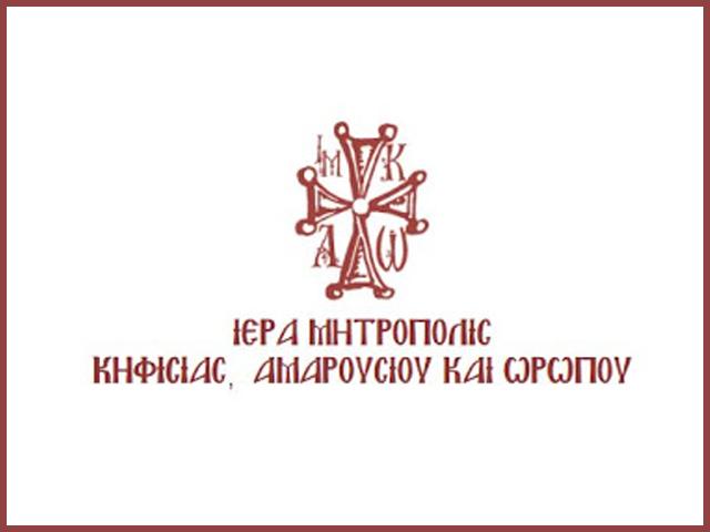 Iera Mitropolis