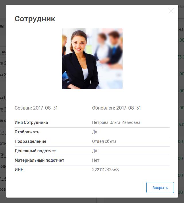 screenshot-test.flores.cloud-2017-08-31-16-12-07.png