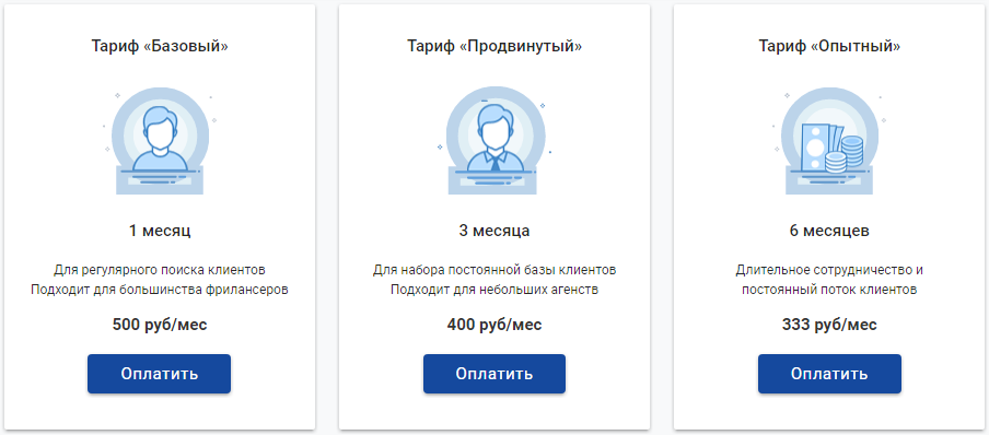 вв.png