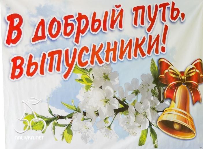 https://sch1400z.mskobr.ru/images/zvon.jpg