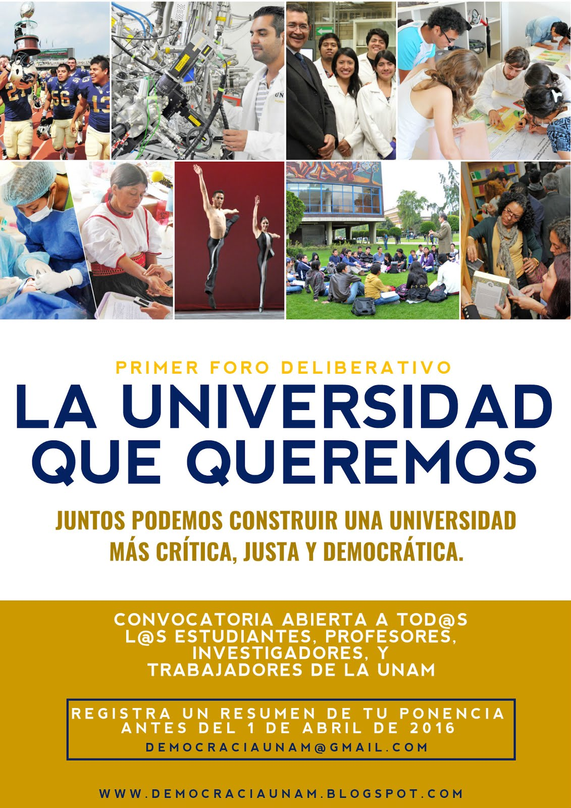 LA UNIVERSIDAD QUE QUEREMOS