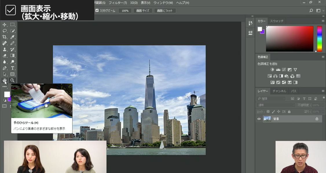 スクリーンショット, 人, 電子機器, 室内 が含まれている画像  自動的に生成された説明
