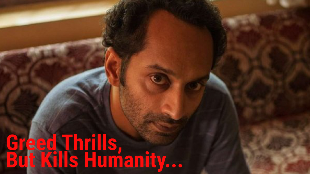 Greed Thrills, But Kills Humanity