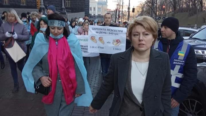 Работа медсестрой в Украине. Зарплата медсестры. Акция протеста 19 декабря 2019 года. Фото: Геннадій Маркевич / Facebook