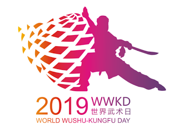"The logo symbolizes that the wushu movement is a globally shared and healthy lifestyle; the leaping ""wushu practitioner"" symbolizes the vitality of wushu; the dynamic ""globe"" and the abstract multinational flags symbolize the five continents, that wushu brings people from all over the world together to share the joy of the holiday."