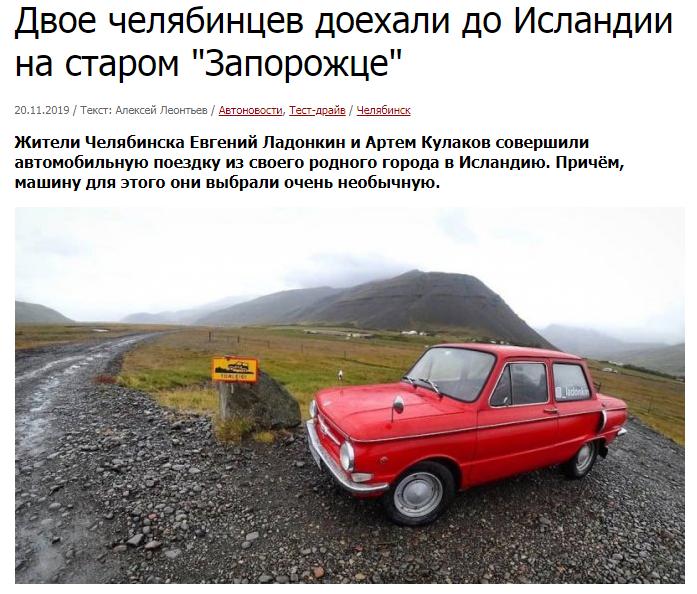 интересная статья на сайте сниппет с картинкой про автомобили