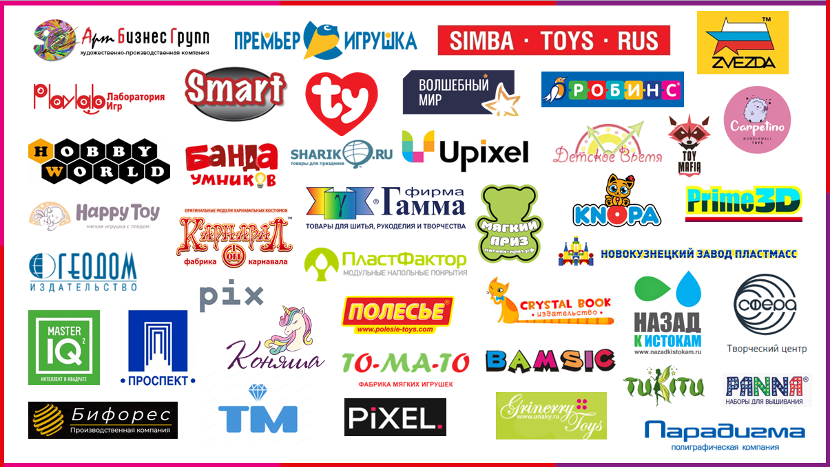 D:\Kids Russia 2021\Экспоненты\Экспоненты 2021 04.03..png