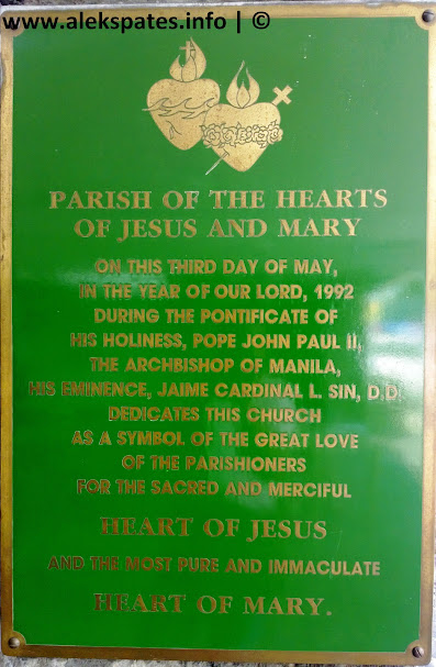 Saint Paul the Apostle Parish, #3 Scout Rallos corner Timog Avenue, Mother Ignacia & Scout Santiago Street Barangay Laging Handa, Quezon City, Saint Paul the Apostle Parish Church Philippines, St. Jude Thaddeus Quasi Parish, St. Jude Thaddeus Quasi Parish Philippines, Heart's of Jesus and Mary Parish, Heart's of Jesus and Mary Parish Philippines, Sto. Domingo Church, Sto. Domingo Church Philippines, Holy Family Parish, Holy Family Parish Philippines, Sacred Heart of Jesus Parish, Sacred Heart of Jesus Parish Philippine, Our Lady of Victories Church, Our Lady of Victories Church Philippines, Latin Church in the Philippines, Latin Church, Philippine Churches, Visita Iglesia