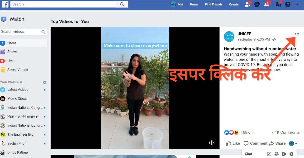 Download Facebook Video with and without app
