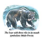用三根肋骨在口中的熊象徵瑪代波斯