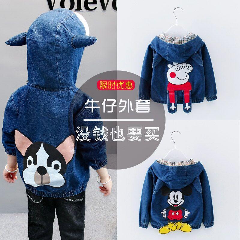 Najpiękniejsze kurtki dla niemowląt  - Sklep dziecięcy online AZUZA.eu 8