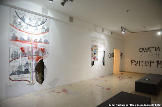 Знищена виставка Чичкана у «Центрі візуальної культури», Київ, 7 лютого 2017 року