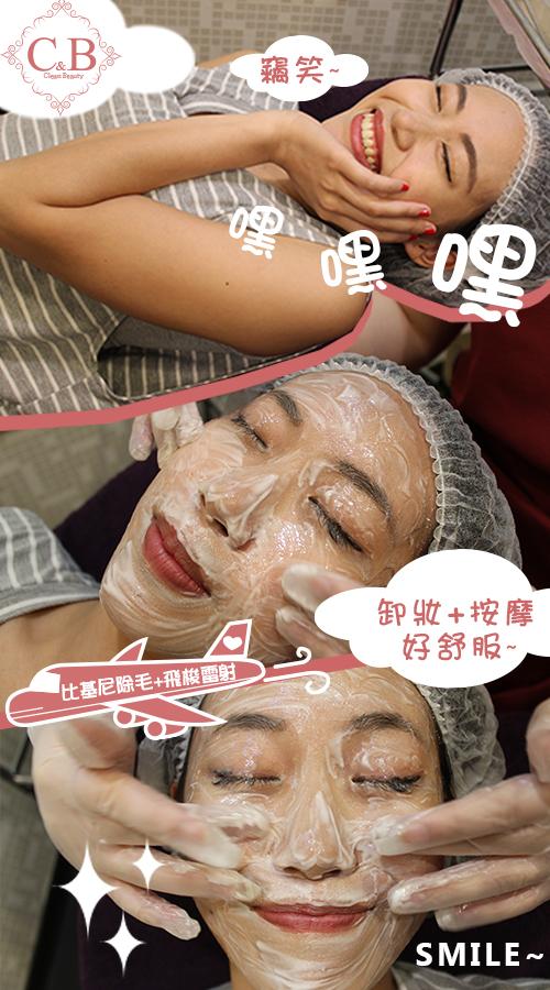 洗臉.jpg