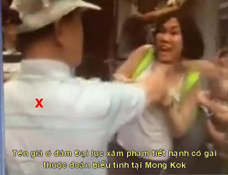 Sexual Harassment01.jpg