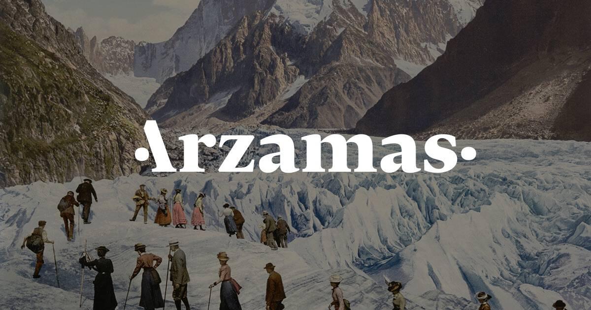 онлайн-курсы arzamas