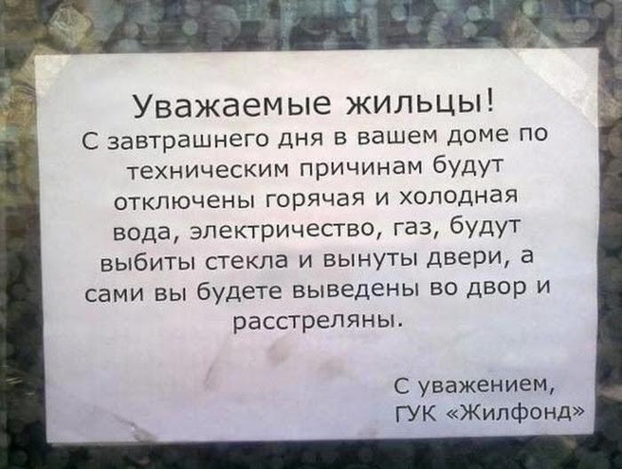 Боевики на Донбассе уничтожают поля пшеницы, разрушают инфраструктуру и жилые дома: есть пострадавшие, - СНБО - Цензор.НЕТ 8573