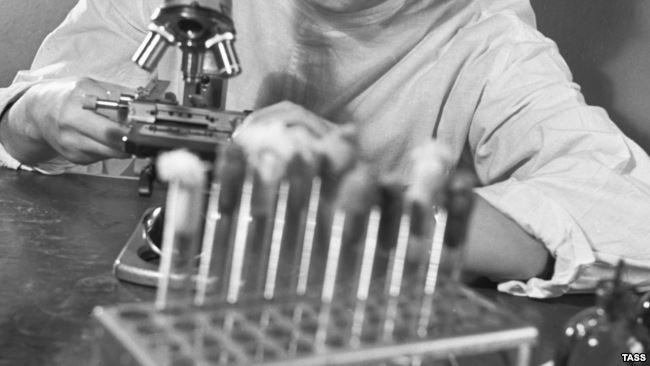 Биохимическая лаборатория СССР
