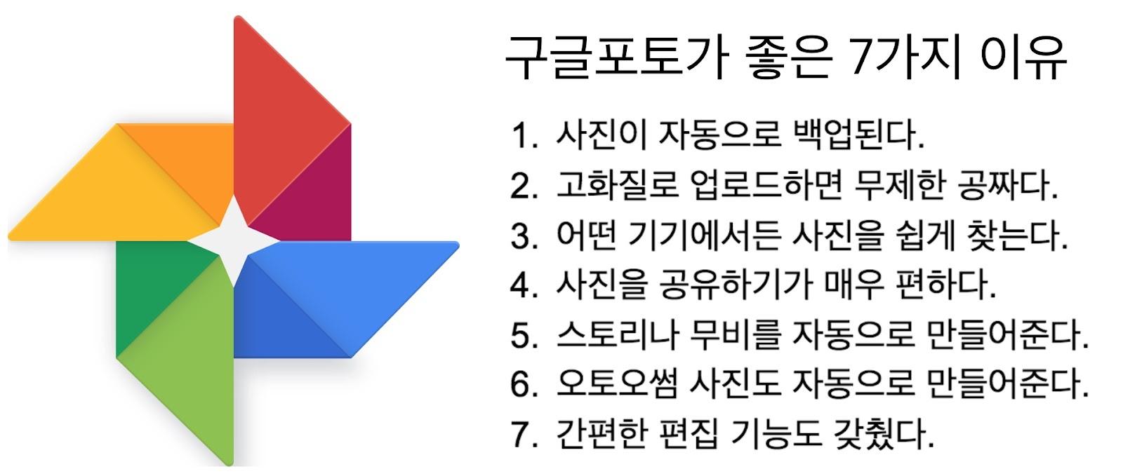 7가지.jpg