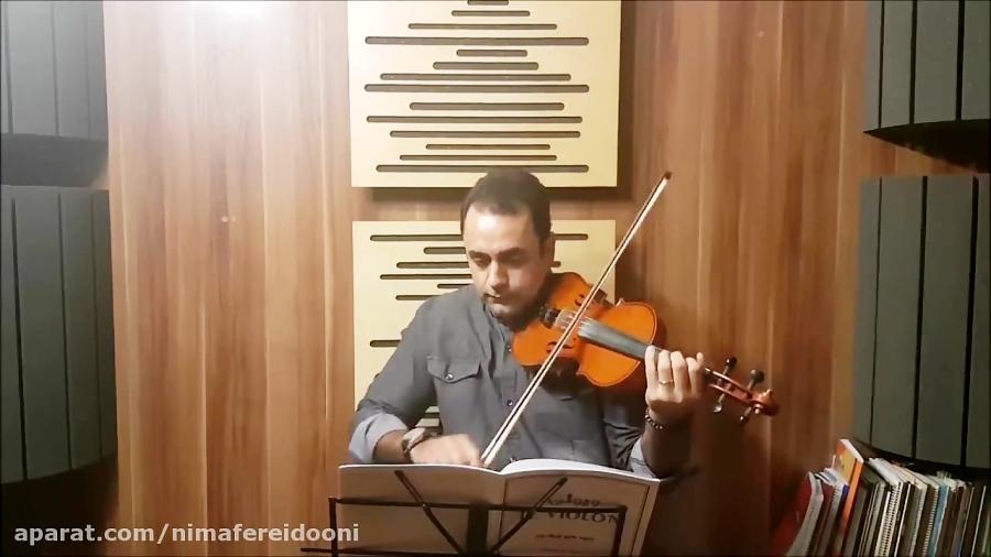 فیلم آموزش ویولن کتاب لویولن ۲ le violon جلد دوم تمرین ۱۱۸و ۱۱۹ ایمان ملکی