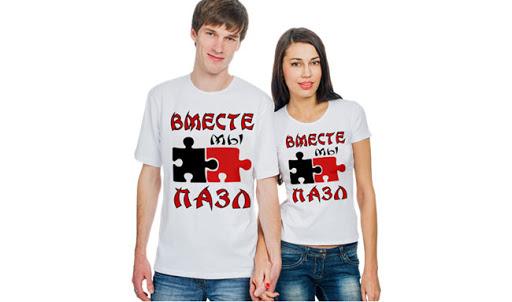 Преимущество футболок на заказ в столице