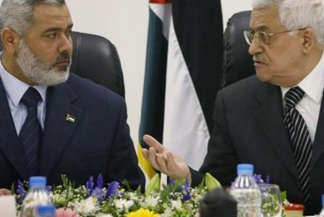 Image result for hamas and al fatah unite for elections