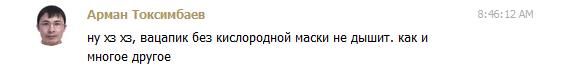 Я выбираю VPN. Картинка для bluescreen.kz.