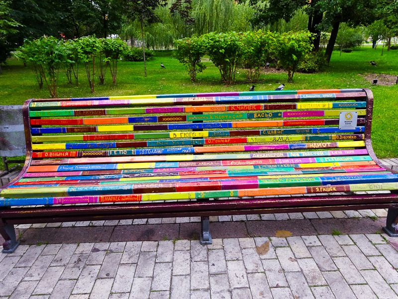 Park-Bench-Painted-Like-Books-.jpg