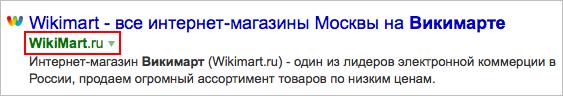 Выбор регистр имени сайта в Яндекс Вебмастере