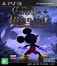 Castle.Of.Illusion.Starring.Mickey.Mouse.jpg