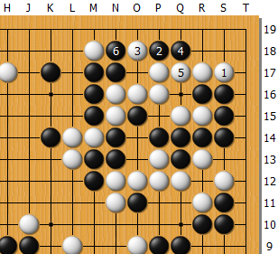Honinbou69-5-94.png