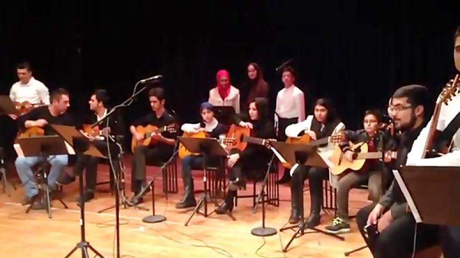 کنسرت شماره ۳۶ آموزشگاه موسیقی فریدونی ۲۶ دی ۱۳۹۳ فرهنگسرای نیاوران