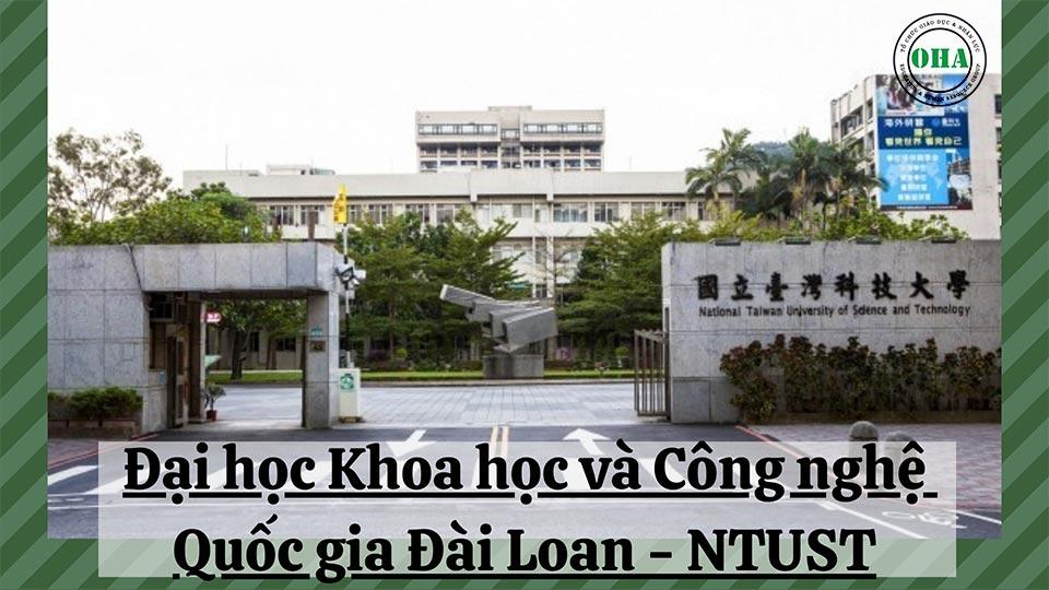 Đại học Khoa học và Công nghệ Quốc gia Đài Loan - NTUST