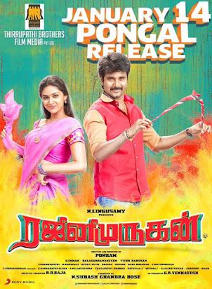 thiruttuvcd 2019 malayalam movies download