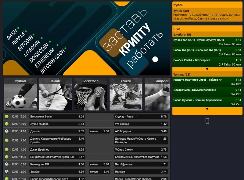 БК Planetofbets: реальные отзывы и детальный обзор